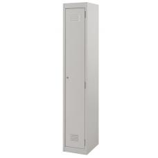 Ausfile® Locker 1 Door - 300mm wide Single - AL1D300BK1 / MC4A